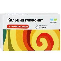 Кальция глюконат, 500 мг, таблетки, 20 шт.