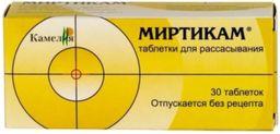 Миртикам, таблетки для рассасывания, 30 шт.