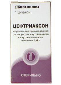 Цефтриаксон, 1 г, порошок для приготовления раствора для внутривенного и внутримышечного введения, 1 шт.