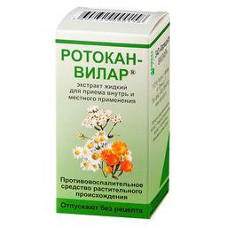 Ротокан ВИЛАР, экстракт для приема внутрь местного применения (жидкий), 50 мл, 1 шт.