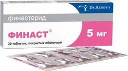 Финаст, 5 мг, таблетки, покрытые пленочной оболочкой, 30 шт.