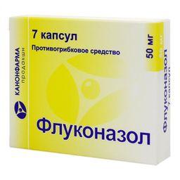 Флуконазол Канон, 50 мг, капсулы, 7 шт.