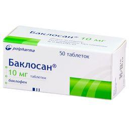 Баклосан, 10 мг, таблетки, 50 шт.