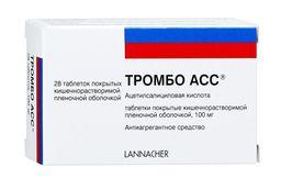 Тромбо АСС, 100 мг, таблетки, покрытые кишечнорастворимой пленочной оболочкой, 28 шт.
