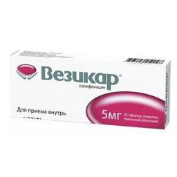 Везикар, 5 мг, таблетки, покрытые пленочной оболочкой, 30 шт.