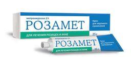 Розамет, 1%, крем для наружного применения, 25 г, 1 шт.