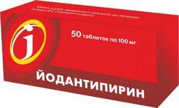 Йодантипирин, 100 мг, таблетки, 50 шт.