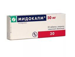 Мидокалм, 50 мг, таблетки, покрытые пленочной оболочкой, 30 шт.