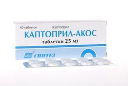 Каптоприл-АКОС, 25 мг, таблетки, 40 шт.