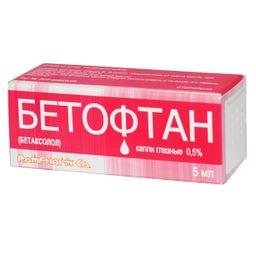 Бетофтан, 0.5%, капли глазные, 5 мл, 1 шт.