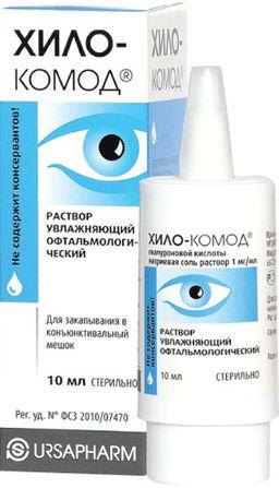 Хило-Комод, 1 мг/мл, раствор увлажняющий офтальмологический, 10 мл, 1 шт.