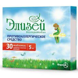 Элизей, 5 мг, таблетки, покрытые пленочной оболочкой, 30 шт.
