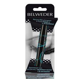 Belweder тушь для ресниц удлиняющая с аргановым маслом и пантенолом, черного цвета, 10 мл, 1 шт.