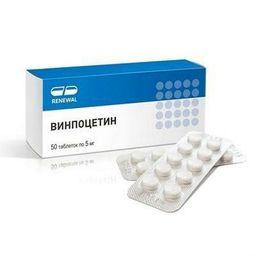 Винпоцетин, 5 мг, таблетки, 50 шт.