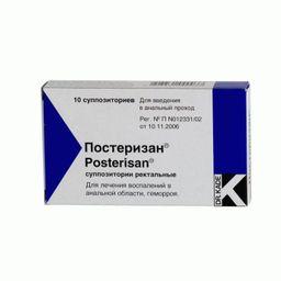 Постеризан, суппозитории ректальные, 10 шт.