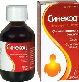 Синекод, 1.5 мг/мл, сироп, со вкусом ванили, 200 мл, 1 шт.