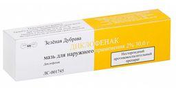 Диклофенак (мазь), 2%, мазь для наружного применения, 30 г, 1 шт.