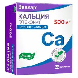 Кальция глюконат 500 мг, 500 мг, таблетки, 120 шт.