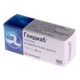 Глидиаб, 80 мг, таблетки, 60 шт.