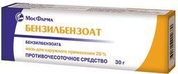 Бензилбензоат, 20%, мазь для наружного применения, 30 г, 1 шт.