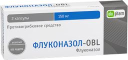 Флуконазол-OBL, 150 мг, капсулы, 2 шт.