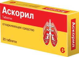 Аскорил, таблетки, 20 шт.