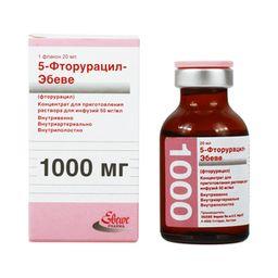 5-Фторурацил-Эбеве, 50 мг/мл, концентрат для приготовления раствора для инфузий, 20 мл, 1 шт.