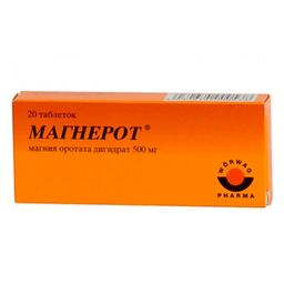 Магнерот, 500 мг, таблетки, 20 шт.