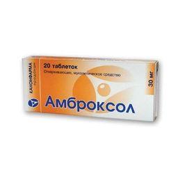 Амброксол, 30 мг, таблетки, 20 шт.