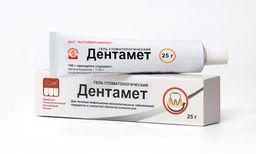 Дентамет, гель стоматологический, 25 г, 1 шт.