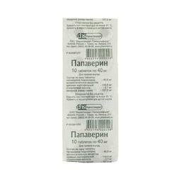 Папаверин, 0.04 г, таблетки, 10 шт.