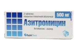 Азитромицин, 500 мг, таблетки, покрытые пленочной оболочкой, 3 шт.