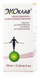 Экоклав, 125 мг+31.25 мг/5 мл, порошок для приготовления суспензии для приема внутрь, 25 г, 1 шт.