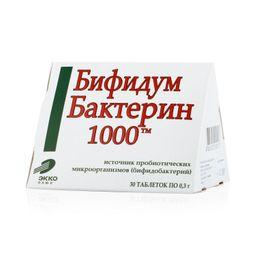 Бифидумбактерин-1000, 0.3 г, таблетки, 30 шт.