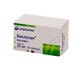Баклосан, 25 мг, таблетки, 50 шт.