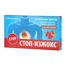 Стоп-изжокс со вкусом малины, 0.55 г, таблетки жевательные, 15 шт.