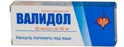 Валидол, 50 мг, капсулы подъязычные, 40 шт.