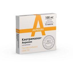 Клотримазол-Акрихин, 100 мг, таблетки вагинальные, 6 шт.