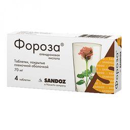 Фороза, 70 мг, таблетки, покрытые пленочной оболочкой, 4 шт.
