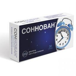 Соннован, 3 мг, таблетки, покрытые пленочной оболочкой, 30 шт.