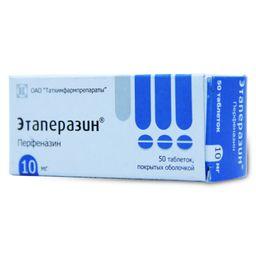 Этаперазин, 10 мг, таблетки, покрытые оболочкой, 50 шт.