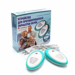 Тимсон Устройство для противогрибковой обработки обуви, для взрослой и детской обуви, 1 шт.