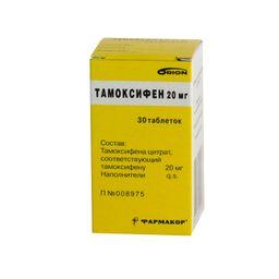 Тамоксифен, 20 мг, таблетки, 30 шт.