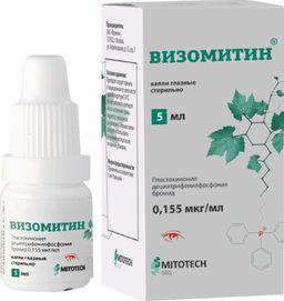 Визомитин, 0.155 мкг/мл, капли глазные, 5 мл, 1 шт.