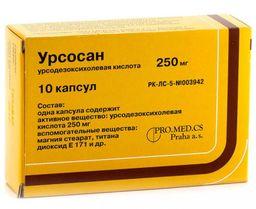 Урсосан, 250 мг, капсулы, 10 шт.