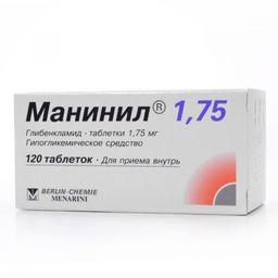 Манинил 1,75, 1.75 мг, таблетки, 120 шт.