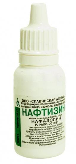 Нафтизин, 0.05%, капли назальные, 15 мл, 1 шт.