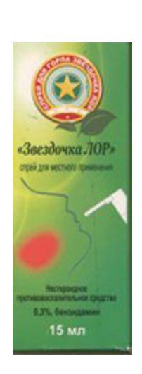 Звездочка Лор, 0.3%, спрей для местного применения, 15 мл, 1 шт.