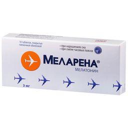 Меларена, 3 мг, таблетки, покрытые пленочной оболочкой, 10 шт.