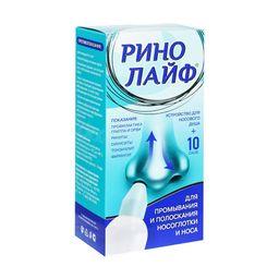 Ринолайф устройство для промывания носа 250 мл + средство саше N10, 1 шт.
